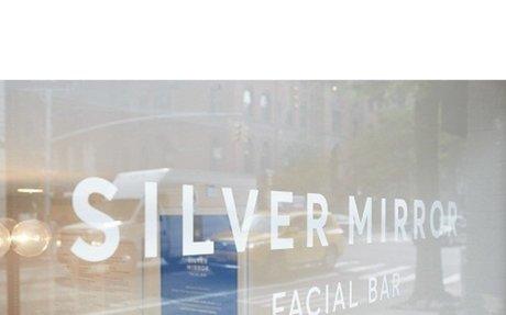 Silver Mirror Facial Bar