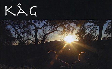 ♫ Into The Sun - KAG. Listen @cdbaby