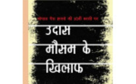 Get the latest Books Collection Online at PitaraKart
