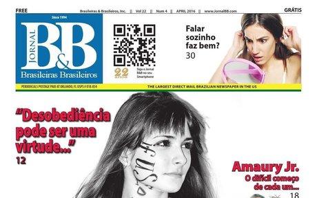 B&b webapril 16