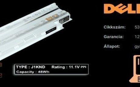 Dell akkumulátor szerviz | szolgáltatás - honlap