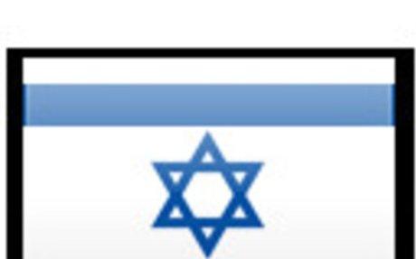 Israeli Land Surveyors
