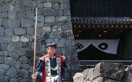 Samurai - Japanese Warriors