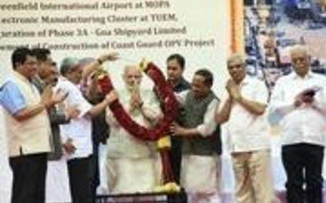 Prime Minister Narendra Modi's Goa visit