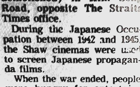 Shaw Cinemas during Japanese Occupation