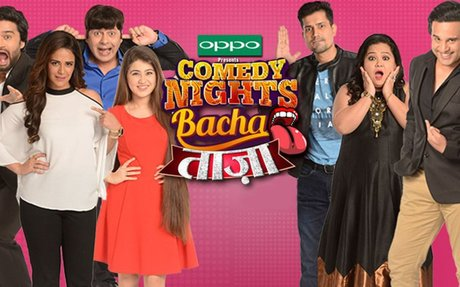 'Comedy Nights Bachao Taaza' to go off air in 2017