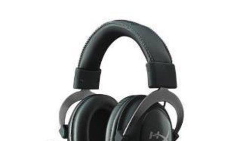 Amazon.com: HyperX Cloud II Gaming Headset for PC & PS4 - Gun Metal (KHX-HSCP-GM): Compute