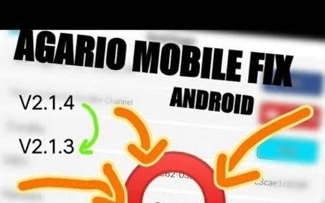 AGARIO MOBILE FIX! Downgrade Version ANDROID