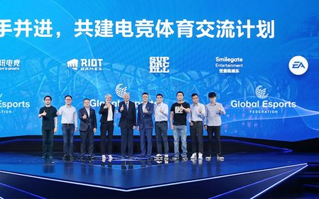 Tencent Esports and Global Esports Federation to Jointly Launch 'Worldconnected Initiat...
