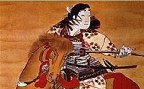 Samurai | American Museum of Natural History