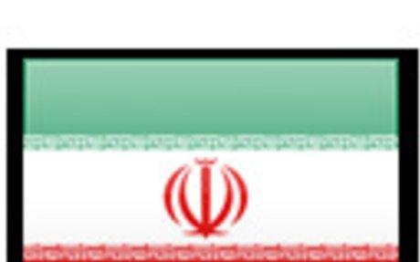 Iran Land Surveyors