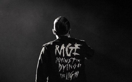 G-Eazy – Intro (When It's Dark Out)