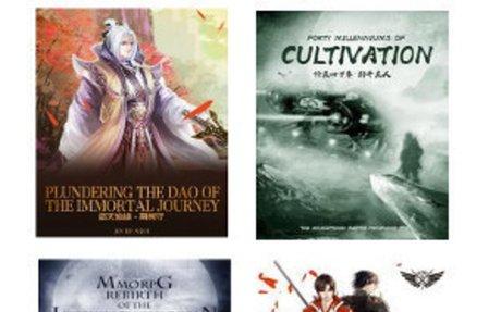 Crossover-Storytelling: Qidian veröffentlicht Indie-Titel aus China