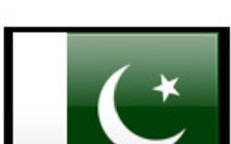 Pakistan Land Surveyor Jobs