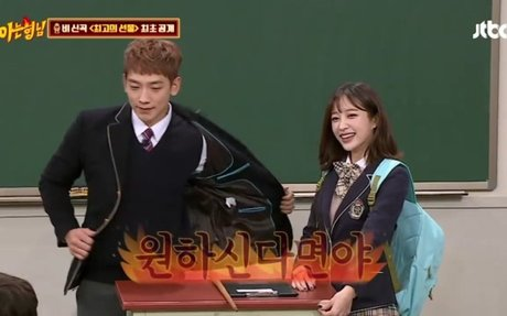 170114 RAIN - Knowing Brothers EP58-2