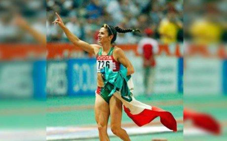 Mi atleta favorito