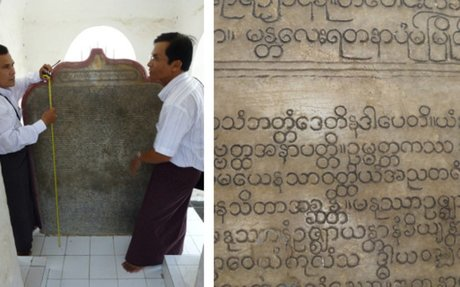 Published in 2017: Kuthodaw Pagoda Inscriptions