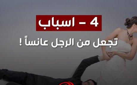 """""""الخسفة"""" حفرة مرعبة تبتلع الآلاف من ضحايا داعش"""