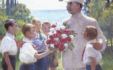 Social Impact -communist union of youth (picture)