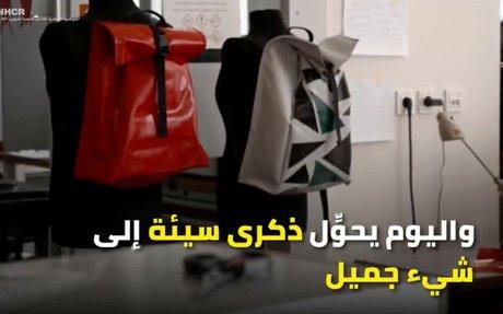 مصممون ألمان يحولون قوارب اللاجئين إلى حقائب أنيقة