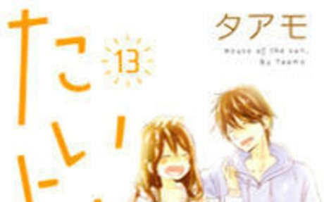 Stand Up! (YAMAKAWA Aiji) Manga - Read Stand Up! (YAMAKAWA Aiji) Manga Online For Free!
