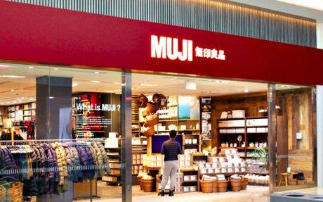 MUJI Announces 5th GTA Store