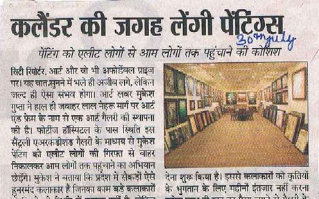 Media | Mukesh-Art Gallery In Jaipur | Jaipur Art Galleries