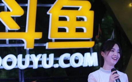 Tencent-backed livestreaming startup Douyu ups its US IPO target