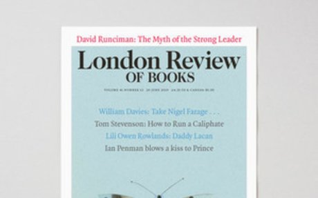 LRB · Lili Owen Rowlands · Something that Wasn't There: Daddy Lacan