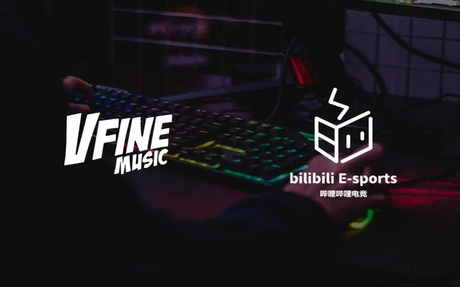 Bilibili Esports Partners With VFineMusic for Music Copyright Solutions - Pandaily