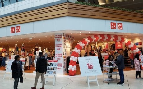 Uniqlo to Open 1st Alberta Storefront at West Edmonton Mall