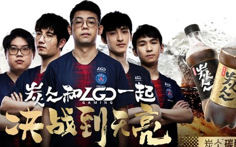 Nongfu Spring and Harbin Brewery Partner with LGD Gaming, China Citic Bank Sponsors PSG...