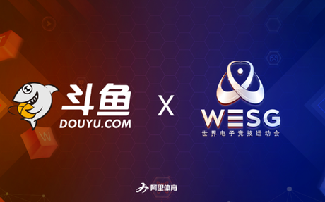 Douyu Acquires Exclusive Chinese Streaming Rights for WESG