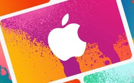 The best way to get free iTunes Card Codes - IamNotaRobot - applications