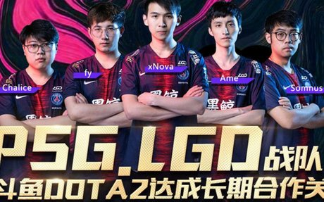 DouYu Renews Partnership with PSG.LGD, Announces Separate 'Rocket Launch' Marketing Event