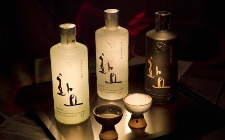 New awards program Singapore World Spirits Competition to debut this June - SPIRITED/SG