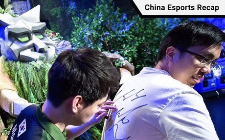 Long Mobile Partners with Tencent for Auto Chess, Chinese Government Predicts Esports T...
