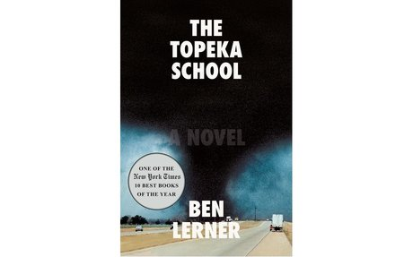The Topeka School / Ben Lerner