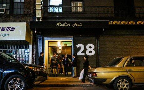 Mister Jiu's restaurant modernizes a fabled corner of Chinatown