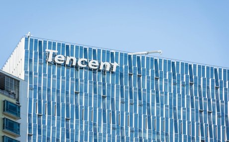 Chinese tech giant Tencent forms alliance to promote blockchain development - The Block