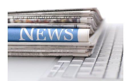 8/4/2020: PennantPark Investment Corporation Announces JV