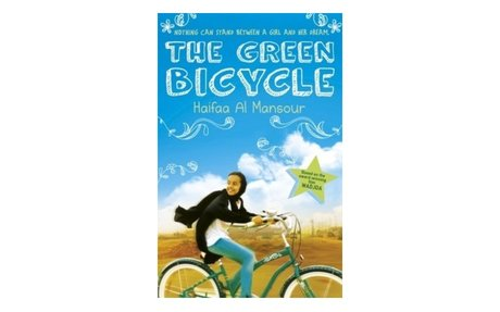 *The green bicycle