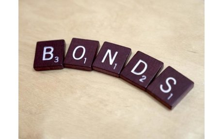 8/5/2020: Gladstone Investment readies debt offering