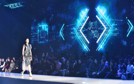 """TECH // An AI """"Designer"""" Just Won Runner-Up in a Major Fashion Design Competition"""