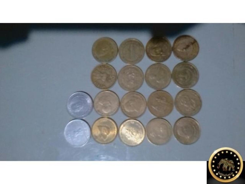 Sell Old Indian Coins Online for Cash | elink